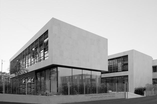 The National Conservatory Bethlehem